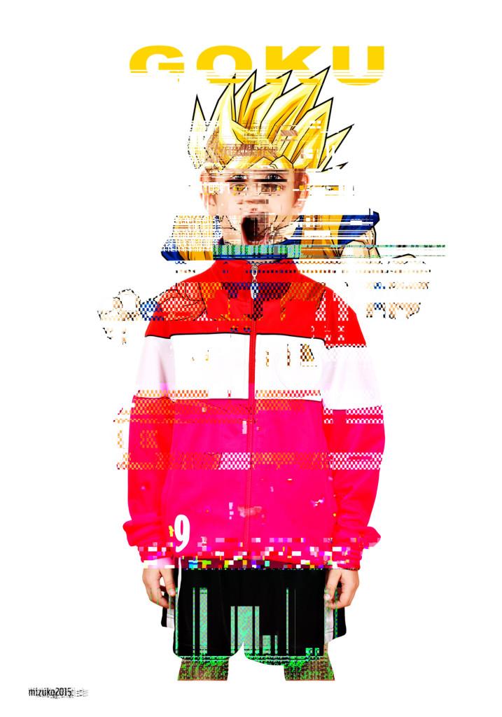 Goku-web