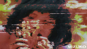 mizuko 2